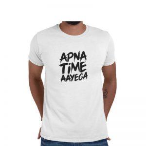 Apna Time Aayega Unisex Round Neck Dri Fit T-Shirt